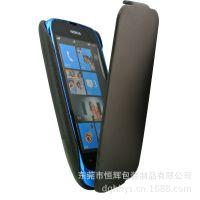 黑保护皮套 轻薄Nokia 610皮套上下开 轻薄手机套厂直销批发