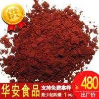 食品级天然色素加丽素红生产厂家