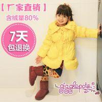 优质80含绒量 儿童羽绒服 女童亮面短毛绒里衬品牌童羽绒服 Y1212