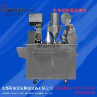 供应雷麦0号-5号半自动胶囊填充机(JL-100)