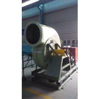 污水厂除臭风机|污泥除臭离心风机|垃圾除臭高压风机|FRP除臭风机
