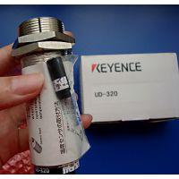 全新原装 基恩士超声波传感器 UD-320 现货 价格商议