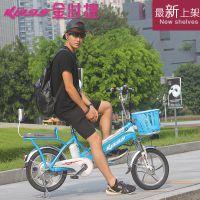 金时捷锂电车16寸战神可拆卸天能电池高碳钢车架锂电池电动自行车