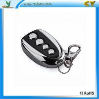 供应高质量遥控车衣遥控器 两键433M自动车衣遥控器 车库遥控器