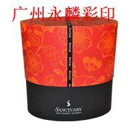 广州礼品包装采购那里好 高档礼品盒批发 供应订做彩盒 专业设计定制月饼盒