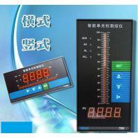 甘肃兰州厂家供应智能单光柱测控仪水箱数显控制仪表液位显示变送器输入4-20MA