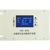 山西长治—颐坤PIR-400Z自耦降压起动器保护装置