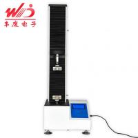 韦度新品 不干胶、橡胶 万能拉伸 拉力试验机 微控万能材料试验机