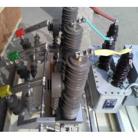 ZW32-12P/630户外预付费带计量高压真空断路器