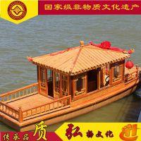 江西河南湖北单亭游船多少钱 杭州公园观光船 电动游船定做客船