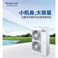 长沙格力空调价格表 GMV-H224WL/A 变频中央空调好不好? 冷暖型
