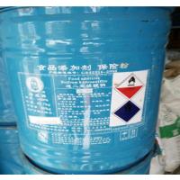 湖南中成保险粉厂家,广东中成90%食品级保险粉多少钱一吨?