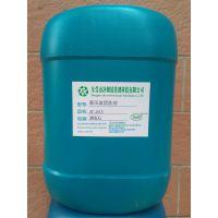 铁表面有液亚油怎么办 深圳专业清洗液压油的溶解剂 净彻油污清洗剂