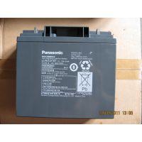 松下阀控式铅酸蓄电池 12V17Ah 松下蓄电池代理