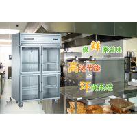 肯德制冷供应超市陈列展示柜201不锈钢立式四门柜保鲜柜冷藏柜