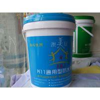 防水涂料工程防霉防漏防水浆料 原装现货