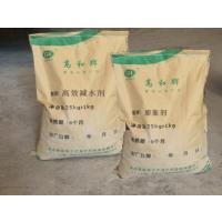 【缓凝减水剂】厂家批发丶质量可靠丶价格实惠 18875227025