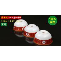 六十大寿礼品陶瓷碗 、陶瓷寿碗