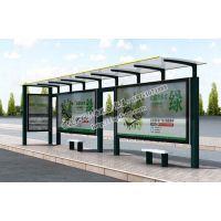 伊犁太阳能候车亭*太阳能发电*智能系列 候车亭厂家供应城市公交站台