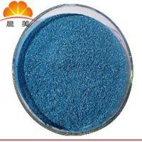 珠光粉CM着色系列珠光蓝色粉,油墨专用珠光颜料,具有优良稳定性
