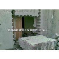 潞城专业拆除 混凝土拆除液压钳拆除混凝土楼梯拆除