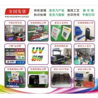 供应福永黄田广告公司厂家喷绘写真印刷QQ2353996246 13538122161