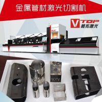 管材激光切割机配自动送料装置金运光纤子公司唯拓激光厂家直销