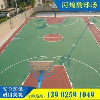 篮球场地面翻新 硬地彩色丙烯酸地坪漆材料江门 硬性篮球场地板