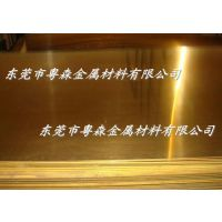 高精度镀锡H65黄铜板 耐腐蚀C5191磷铜带 进口变压器黄铜线