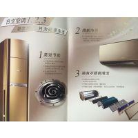 上海日立分体空调 日本原装进口压缩机分体空调