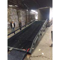 大沥物流高价格回收移动式装卸平台、佛山二手登车桥官网