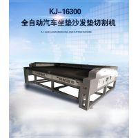 中国科聚激光全自动皮革裁剪机汽车坐垫毛绒玩具大型激光机厂家直销