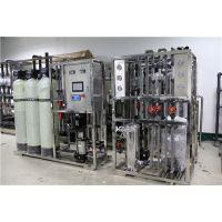 靖江蓄电池超纯水设备|高纯水制取处理设备