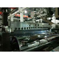 金韦尔光学级pc高透明板片材挤出生产线