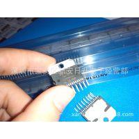原装ST、大量供应 TDA7377音频功率放大电路HZIP15