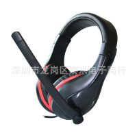 首望SW-120电脑游戏耳麦 语音聊天耳机头戴式 带麦克风话筒重低音