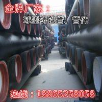 球墨管今日报价:DN300球墨铸铁管 承插式铸铁管 质优价廉
