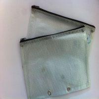 厂家直销精美PVC网格拉链袋 PVC文件袋 PVC笔袋 A4文件袋