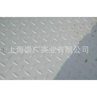 热镀锌花纹板 扁豆花纹板 开平花纹钢板 花纹板 热轧花纹板