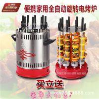 [一件代发]环保立式旋转无烟电热烧烤炉电烤炉 小型家用 质量可靠
