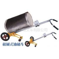 供应厦门机械式油桶车_油桶搬运车_油桶车价格