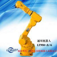 供应CNC车床机械手(LT950-A-6-B)