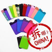 PVC手机贴 可插卡置物  深圳工厂代理 按需定制 礼品促销