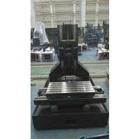 台正光机立式数控加工中心光机TOM-L856三线高速机