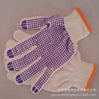 甘肃致峰物资劳保用品手部防护点塑手套