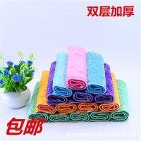 【厂家直销】二代竹纤维抹布 百洁布 批发不沾油洗碗布 彩30*27厚