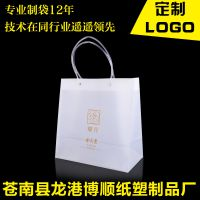 厂家定制PP袋 塑料袋 手提袋 PP透明袋 PP牛奶包装袋 价格优惠