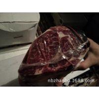 进口谷饲冷冻牛肉澳大利亚史密斯牧场-M5和牛眼肉