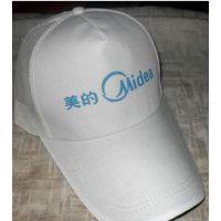 昆明鸭舌帽定做|昆明高尔夫球帽印字|昆明水洗帽价格|昆明广告帽定做