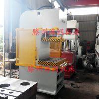 单柱200吨拉伸挤压油压机 C型多功能液压机